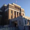 コスパ最高の博物館!上野にある国立科学博物館が広すぎてヤバい!