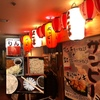 札幌市・中央区・札幌駅すぐのオススメランチ!!ホッピーの赤ちょうちんがお出迎えする、大衆感溢れる雰囲気のお店「大衆蕎麦・大衆酒場 りん」に行ってみた!!~日替わり定食は超オススメ!!ご飯おかわり自由で、味も最高!!~