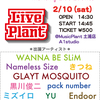 2/10(土) Live Plant 出演者紹介⑨ YU