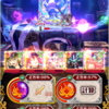 続々 超魔道列伝  UHG ハード3-1~4