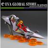 【EVA GLOBAL限定復刻】ヱヴァンゲリヲン新劇場版『エントリープラグ インテリア Ver.アスカ』1/6 完成品フィギュア【ヴェルテクス】より2020年1月発売予定♪
