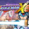 【プレイ日記】ロックマンX6 その①「目標・オープニングステージ」