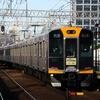 阪神1000系 1209F 【その5】
