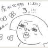【漫画】目標体重直前の本音、恐怖のダイエット怪談!?ほか漫画3本アップ!