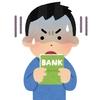 【支払】住民税&国民年金&電気料金