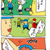 運動会で吠える