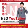「動画を見るだけ」で3,000円の報酬が即時発生します!