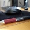 3色 フリクションペン ウッド 購入してみました。