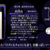 【木曜日の季節物】AR4 -盛田純米- 【FUKA🍶YO-I】