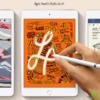 新型iPad miniのスペック詳細!