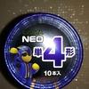 当選品14 12月1日にパナソニック様から、EVOLTA NEO 単4形10本入りが当選しました!
