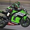 WSBK(スーパーバイク世界選手権)― カタール 結果