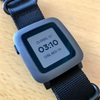 Simply Digital - Pebble Watchface