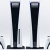 PS5の本体デザイン発表。サイズは?価格は?発売日は?隠し機能は?