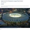 【2018年は当選確率UP?】UEFAチャンピオンズリーグ決勝チケット抽選販売受付は3/22まで!(ヨーロッパリーグ決勝も)