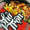 【ベトナム】「Phở trộn bò xốt tương đen(醤油混ぜ合わせフォー)」を食べました