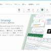 スマレジのスタッフ情報を Excel から一括で追加・更新:CData Smaregi Driver に新しくStaffテーブルを追加