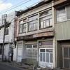 下関市 : 新地遊郭跡 その3
