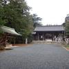 名和神社へ初詣に行く。