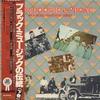 MCA RECORDS / ビクター音楽産業株式会社 VIM-4636~4 (MONO)(reissue)