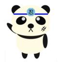 忍者パンダの備忘録