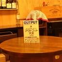 kami's output blog