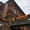 【極東ロシア旅16】ハバロフスクでランチ