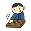 棋譜並べってめちゃめちゃ楽しくない?