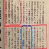 日本のコメントが単純すぎて笑ってしまう。FNN.jpプライムオンライン  2019/01/11 18:30 日韓問題「リセットの時が来た!」「韓国に経済制裁を!」 自民党から政府に対抗措置求める声相次ぐ