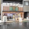 肉汁餃子製作所ダンダダン酒場 大泉学園店