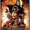 【映画感想】『バンデットQ』(1981) / テリー・ギリアム監督のファンタジー映画
