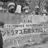 グリーン・ニューディール② 気候訴訟