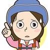 滑落した人が目の前に落ちてきた!秋の西沢渓谷滑落事故の顛末。(後編)