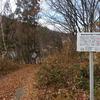 六厩川橋攻略マニュアル⑤ 禁断のコース