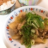 てつkitchen「甘辛の豚バラ大根」