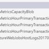 Azure Functions のログを見てみる