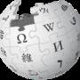 Wikipediaが20周年を迎えたので個人的に好きな記事5つを紹介