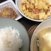 初めての土鍋ご飯!
