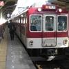 《旅日記》【乗車記◆私鉄全線走破旅◆】近鉄編~Part8~in伊賀鉄道