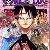 ONE PIECE 第36巻