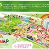 埼玉の子供向け遊園地『むさしの村』に行ってモヤモヤした話