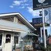 【岡山市北区】Yon-Sunでかわいい内観で洋食ランチ🎶