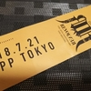 2018.7.21  REVOLVER @ ZEPP TOKYO  氷室京介    感想を