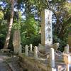 滋賀県の長命寺に行ってきた