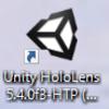マイクロソフトのHoloLens -その2 ビルドするまで-
