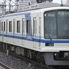 泉北高速鉄道、5000系登場30周年記念ヘッドマークを10月1日より掲出。