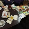 感嘆の読書会