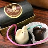 ボストン暮らし〜NY生まれの可愛いアニマルチョコレートはいかが?〜