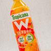 トロピカーナの「ダブルオレンジ」が果実感あって美味しい