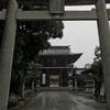 神社で磨く、エネルギーの感覚。